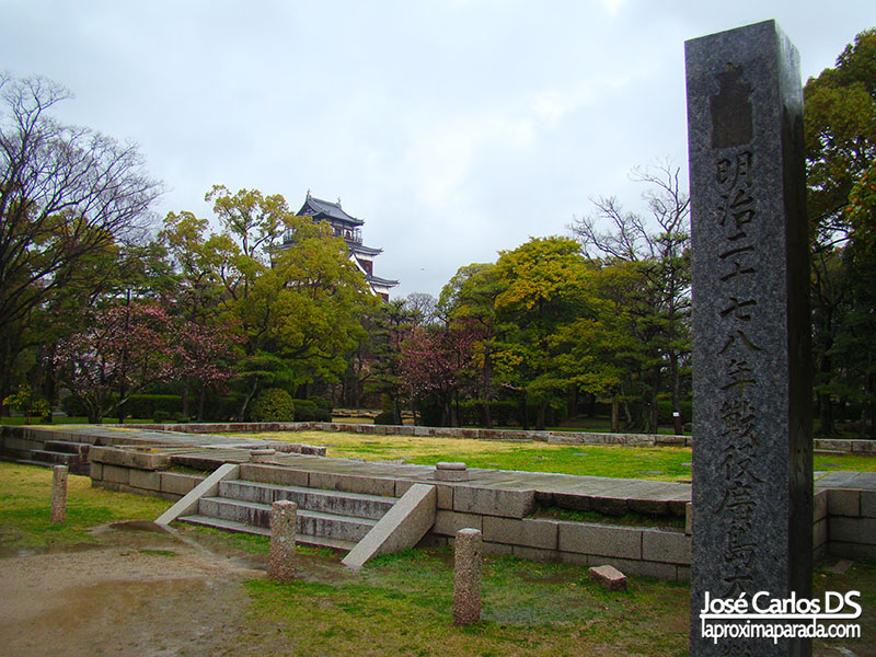 Parque Público Castillo de Hiroshima