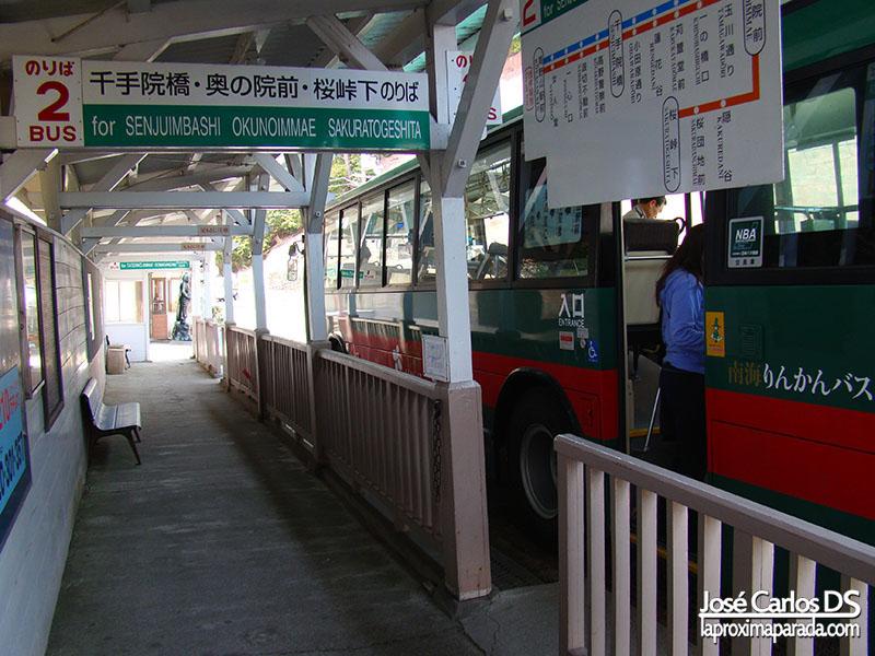 Estación Autobuses Cable Car Koyasan
