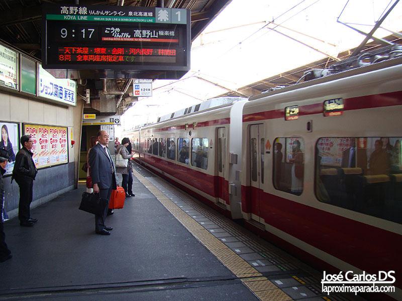 Estación hacia Koyasan
