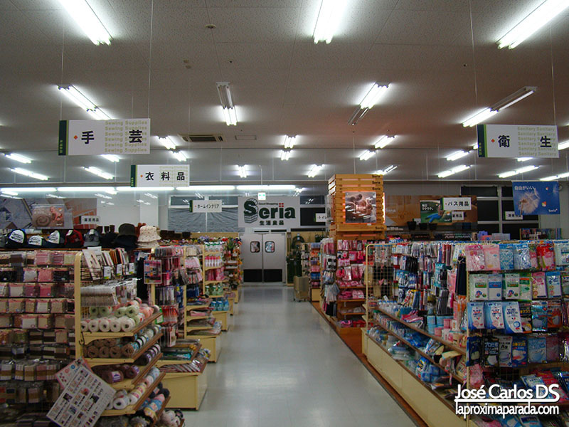 Seria Shop Osaka