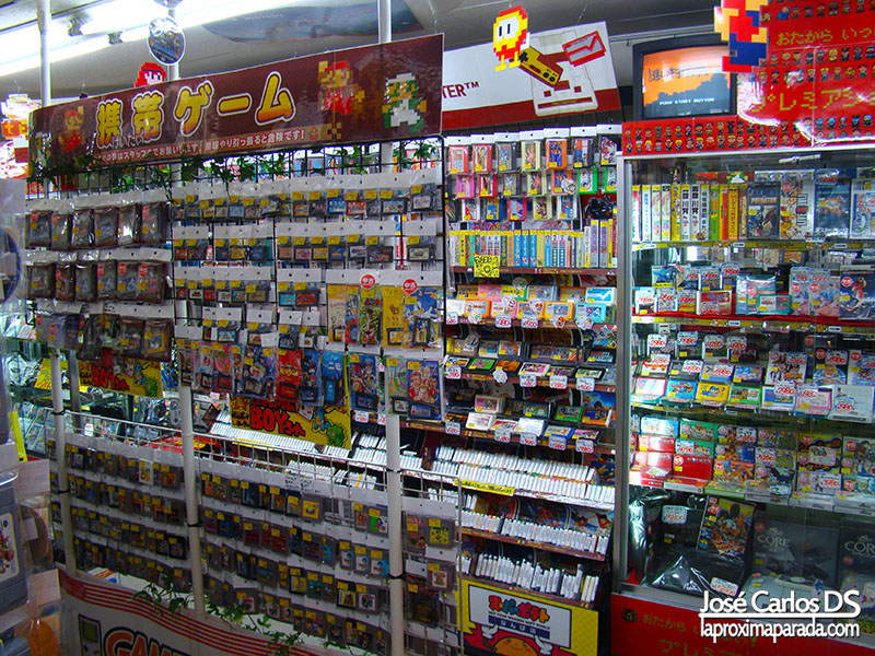 Videojuegos retro en Super Potato