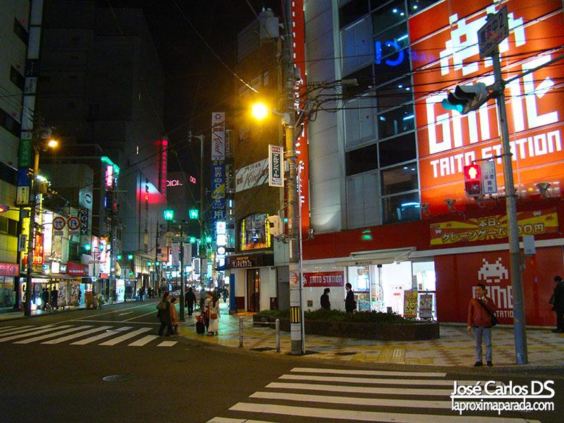 Taito Station Osaka