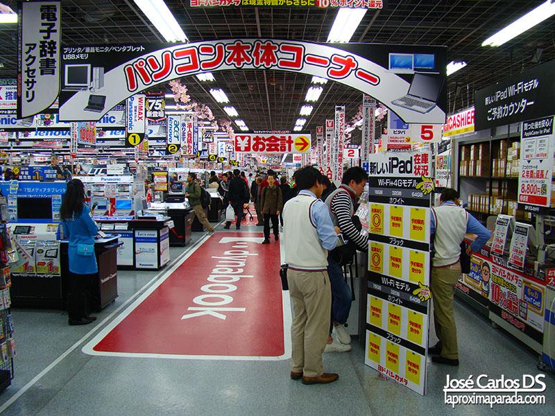 Centro Comercial Electrónica Japón
