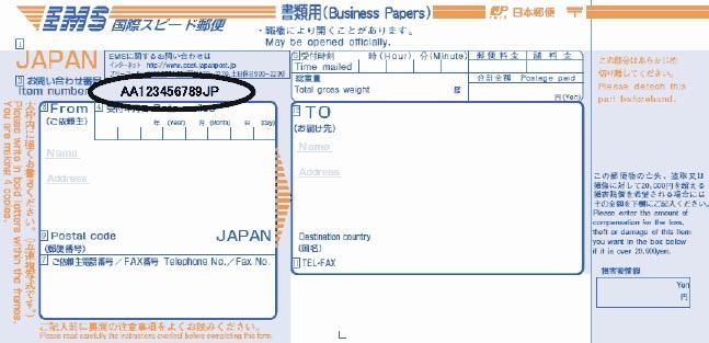 Envio Paquete desde Japón con EMS