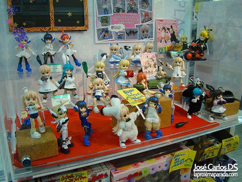 Muñecas Nendoroid Akihabara