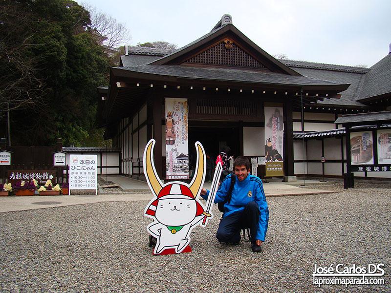 Entrada Castillo de Hikone