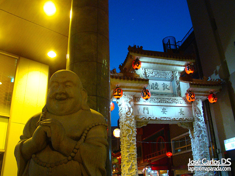 Entrada Chinatown Kobe