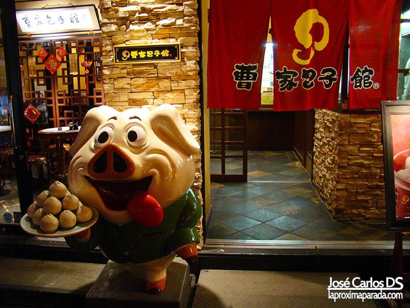Restaurantes Chinatown Kobe