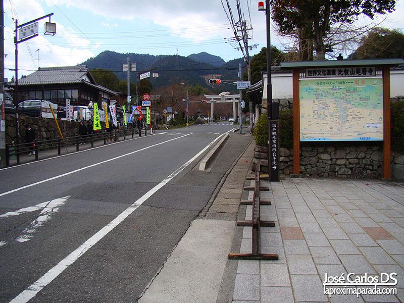 Hiei, Kyoto