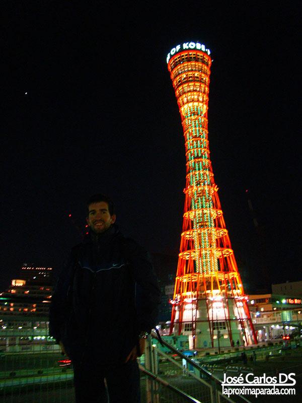 Torre Kobe Harborland