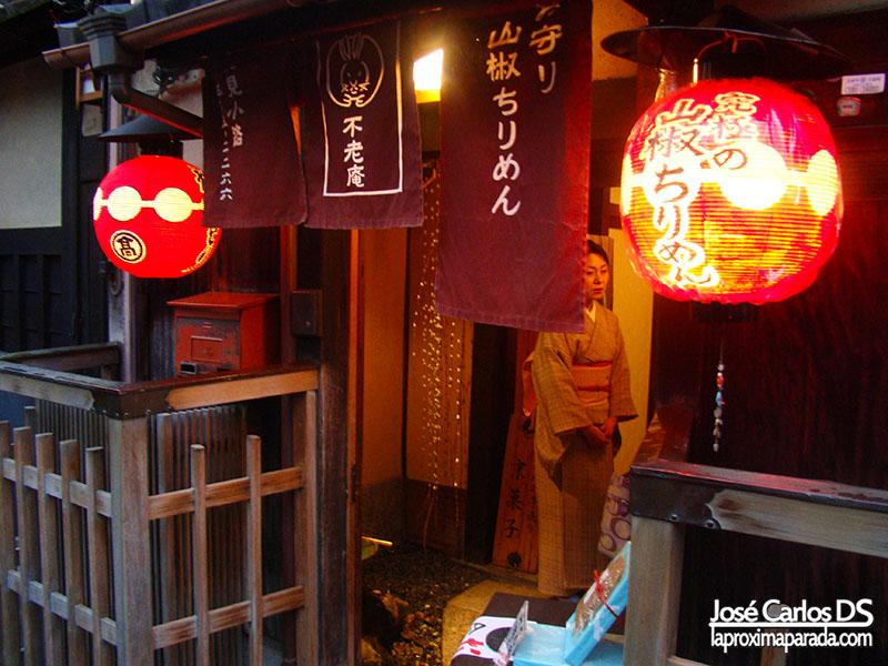 Pontochō, Kyoto