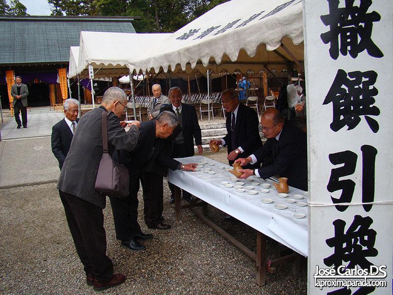 Sake en Hikone
