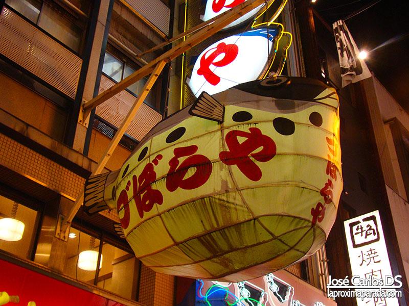 Pez Globo Dotonbori Osaka