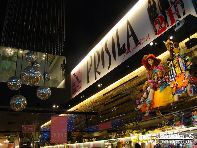 Tienda Shinsaibashi Osaka
