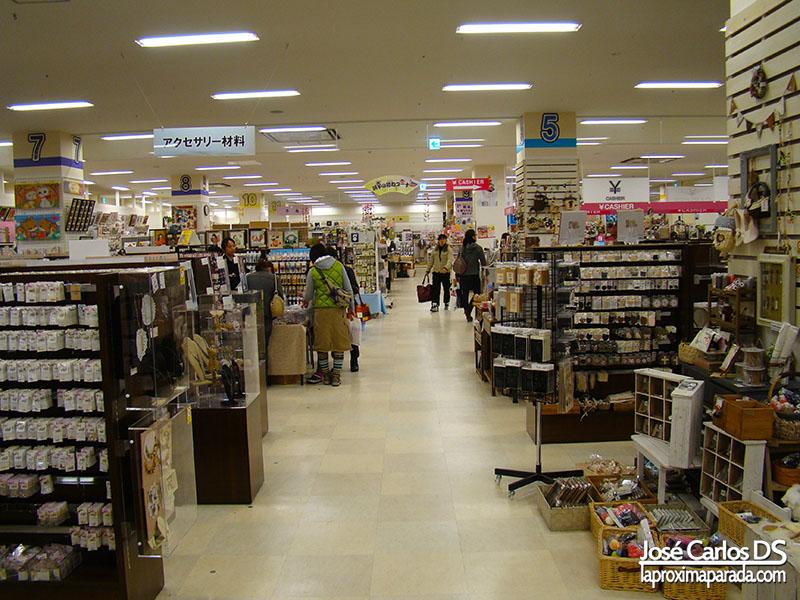 Tienda ABC Osaka