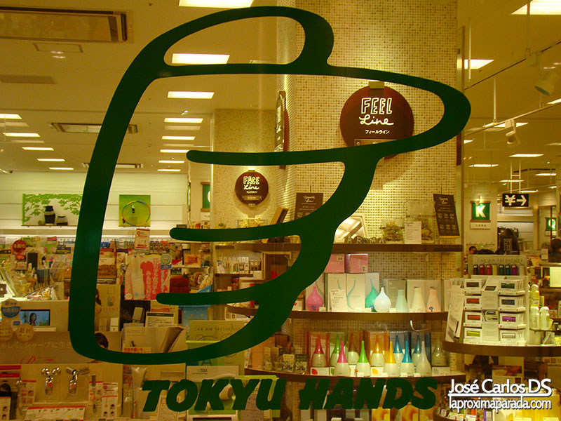 Tokyu Hands Osaka