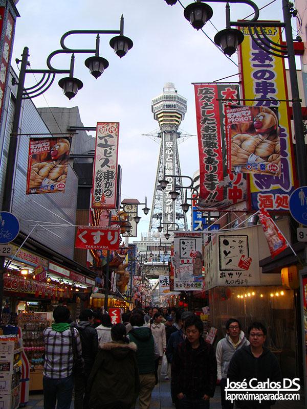 Torre de Tsūtenkaku Osaka