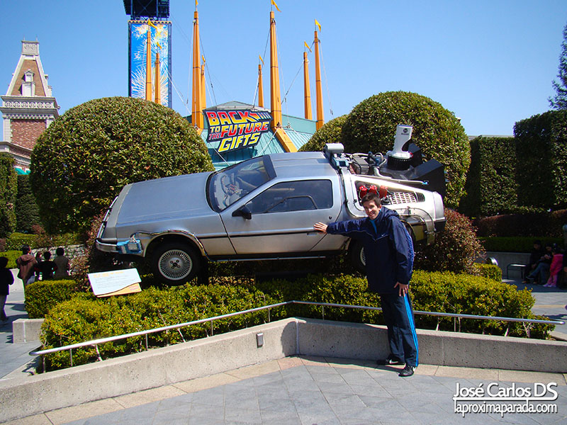 Universal Studios Back to the Future - The Ride San Francisco