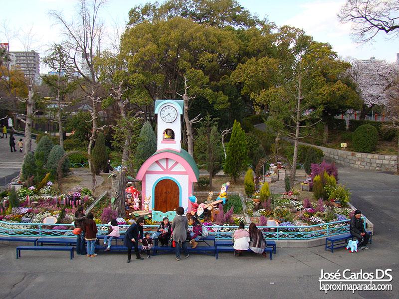 Zoo Tennoji Osaka