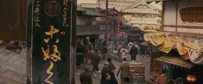 Barrio de Pontocho en Kioto